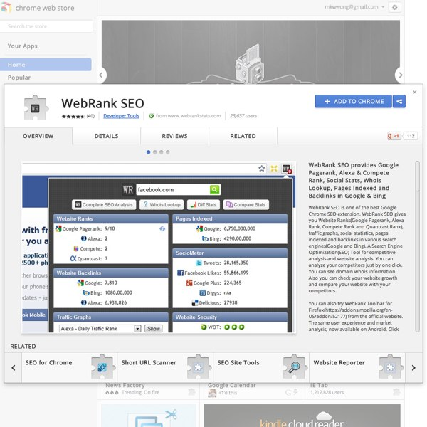WebRank SEO Chrome